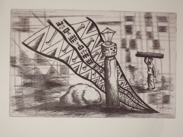 anata-totem-drawing.jpg