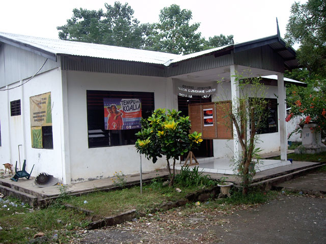 youth centre