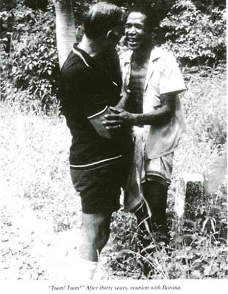 Archie Campbell & Barana